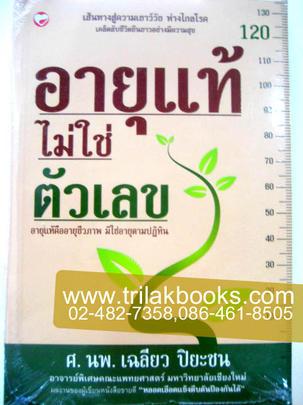 http://v1.igetweb.com/www/triluk/catalog/e_246410.jpg