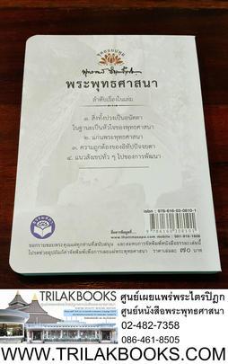 http://v1.igetweb.com/www/triluk/catalog/e_1284652.jpg