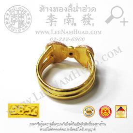 http://www.igetweb.com/www/leenumhuad/catalog/e_1488789.jpg