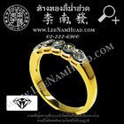 แหวนฝังเพชร(ทอง3.3g)(เพชร0.29ct)