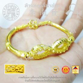 https://v1.igetweb.com/www/leenumhuad/catalog/e_1364868.jpg