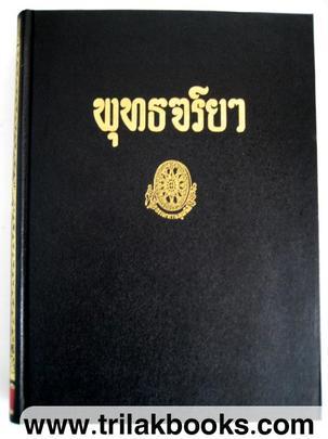 http://www.igetweb.com/www/triluk/catalog/p_305494.jpg