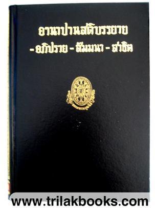 https://v1.igetweb.com/www/triluk/catalog/p_305480.jpg