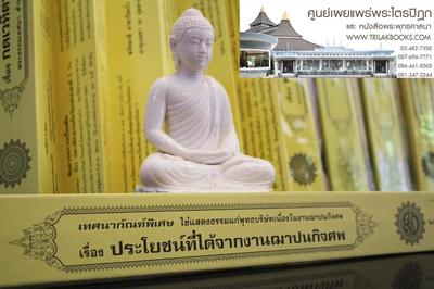 http://v1.igetweb.com/www/triluk/catalog/p_1424832.jpg