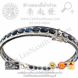 https://v1.igetweb.com/www/leenumhuad/catalog/p_1275753.jpg