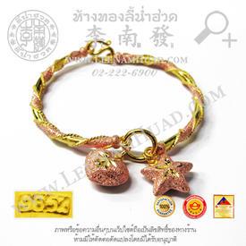 https://v1.igetweb.com/www/leenumhuad/catalog/e_1488795.jpg