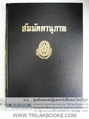 https://v1.igetweb.com/www/triluk/catalog/p_1052440.jpg