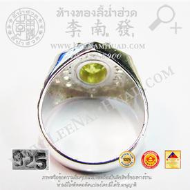 https://v1.igetweb.com/www/leenumhuad/catalog/e_933616.jpg