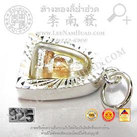 https://v1.igetweb.com/www/leenumhuad/catalog/p_1514023.jpg