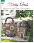 หนังสืองานฝีมือภาษาไทย Daily Quilt ผลงานแพตช์เวิร์ค & ควิลต์ ของโยโกะ ไซโตะ แปลไทย  สำนักพิมพ์ Amarin