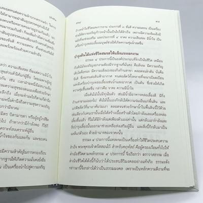 http://v1.igetweb.com/www/triluk/catalog/e_1597386.jpg