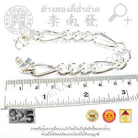 http://v1.igetweb.com/www/leenumhuad/catalog/e_1086786.jpg