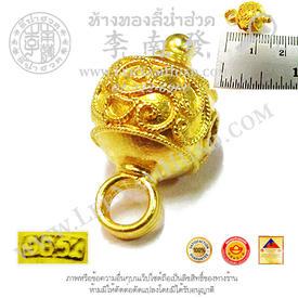 https://v1.igetweb.com/www/leenumhuad/catalog/p_1334973.jpg