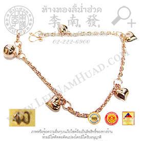 https://v1.igetweb.com/www/leenumhuad/catalog/p_1298364.jpg