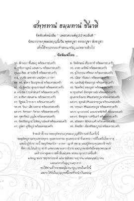 http://www.igetweb.com/www/triluk/catalog/e_1460753.jpg