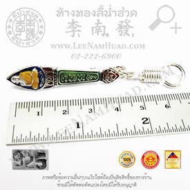 http://v1.igetweb.com/www/leenumhuad/catalog/e_940440.jpg