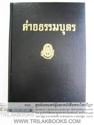 http://www.igetweb.com/www/triluk/catalog/p_1053506.jpg