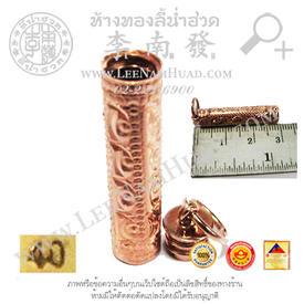 https://v1.igetweb.com/www/leenumhuad/catalog/e_1116503.jpg