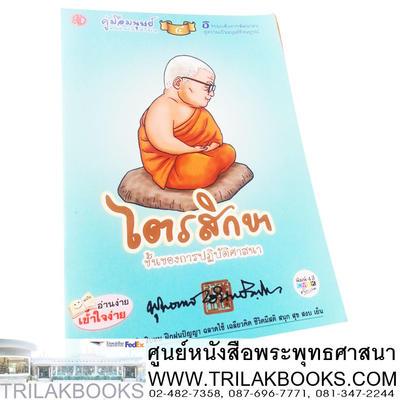 http://v1.igetweb.com/www/triluk/catalog/p_879289.jpg