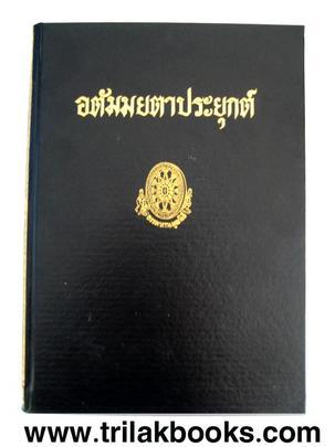 http://www.igetweb.com/www/triluk/catalog/p_305477.jpg