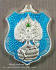 เหรียญ เจ้าปู่ศรีสุทโธ(1) ป่าคำชะโนด บ้านดุง อุดรธานี (พิมพ์ อาร์ม) เนื้อเงิน ลงยาฟ้า ปี 2560