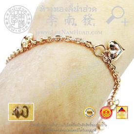https://v1.igetweb.com/www/leenumhuad/catalog/e_1113352.jpg