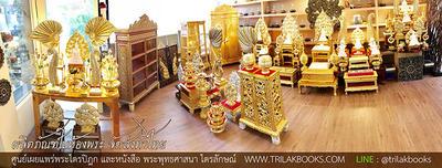 http://www.igetweb.com/www/triluk/catalog/e_1518437.jpg