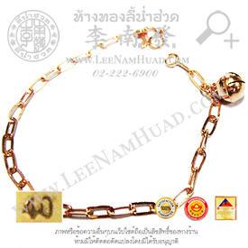 https://v1.igetweb.com/www/leenumhuad/catalog/p_1014328.jpg