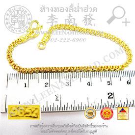 https://v1.igetweb.com/www/leenumhuad/catalog/e_1084853.jpg