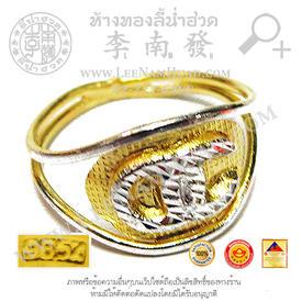 https://v1.igetweb.com/www/leenumhuad/catalog/p_1387040.jpg
