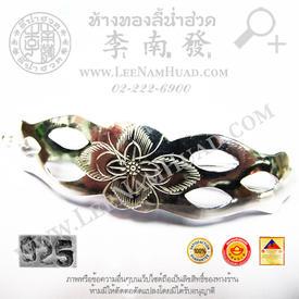 http://v1.igetweb.com/www/leenumhuad/catalog/p_1385393.jpg