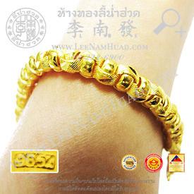 https://v1.igetweb.com/www/leenumhuad/catalog/e_1097272.jpg