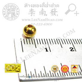 https://v1.igetweb.com/www/leenumhuad/catalog/e_1201277.jpg