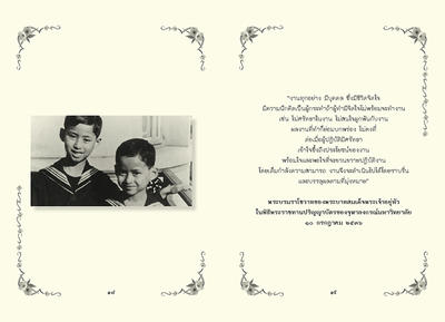 https://v1.igetweb.com/www/triluk/catalog/e_1390557.jpg