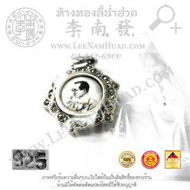 https://v1.igetweb.com/www/leenumhuad/catalog/e_1395587.jpg