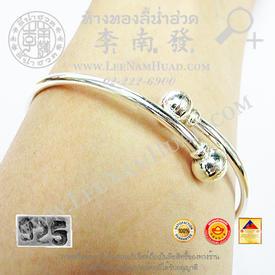 https://v1.igetweb.com/www/leenumhuad/catalog/e_931385.jpg