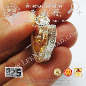 http://v1.igetweb.com/www/leenumhuad/catalog/e_1543489.jpg