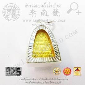 https://v1.igetweb.com/www/leenumhuad/catalog/e_1053697.jpg