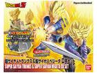 Figure-rise Standard - Super Saiyan Trunks & Super Saiyan Vegeta DX