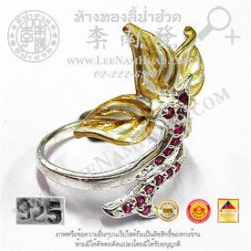 https://v1.igetweb.com/www/leenumhuad/catalog/e_933462.jpg