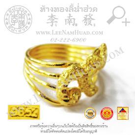 https://v1.igetweb.com/www/leenumhuad/catalog/e_1405326.jpg