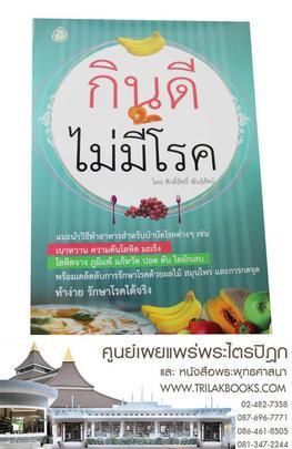 http://v1.igetweb.com/www/triluk/catalog/p_1619140.jpg