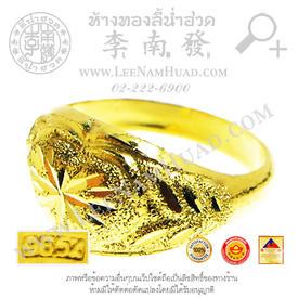 https://v1.igetweb.com/www/leenumhuad/catalog/p_1056464.jpg