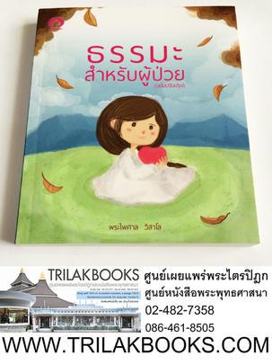 http://v1.igetweb.com/www/triluk/catalog/p_1765728.jpg