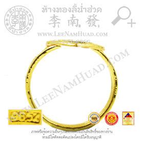 https://v1.igetweb.com/www/leenumhuad/catalog/e_1114293.jpg