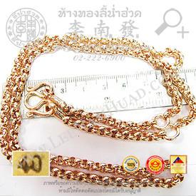 http://v1.igetweb.com/www/leenumhuad/catalog/e_1105829.jpg