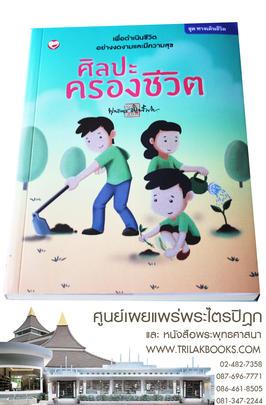 http://v1.igetweb.com/www/triluk/catalog/p_1334638.jpg