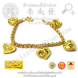 https://v1.igetweb.com/www/leenumhuad/catalog/e_1400842.jpg