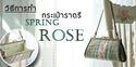 วิธีทำกระเป๋าราตรี Spring Rose