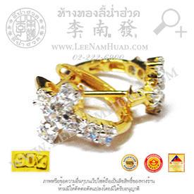 https://v1.igetweb.com/www/leenumhuad/catalog/p_1843716.jpg